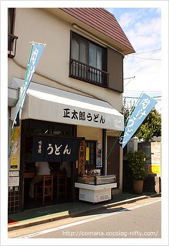 100926_shotaro_2