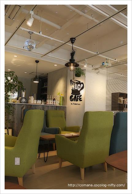 MUG CAFEの内装