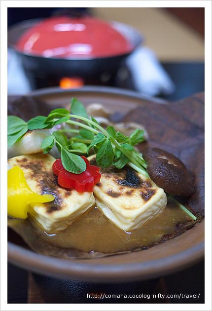 炙り豆腐の棒葉焼き