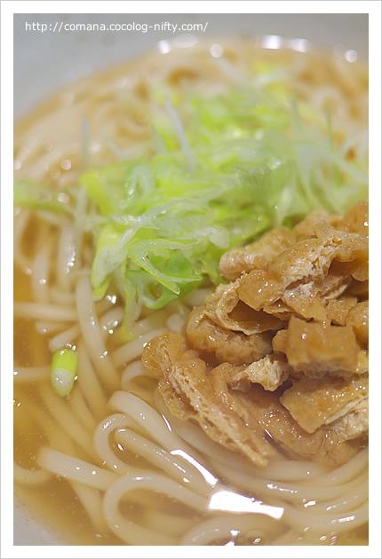 160820_kyoto_3