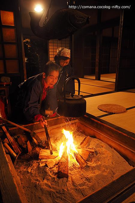 囲炉裏の火は暖かい色